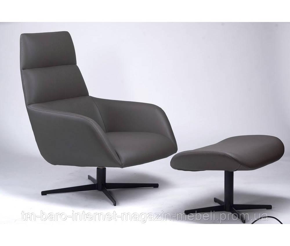 Кресло лаунж Berkeley с подставкой (Беркли) серый графит, Concepto