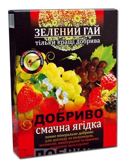 Удобрение Зеленый гай Вкусная ягодка, Гилея 10 кг