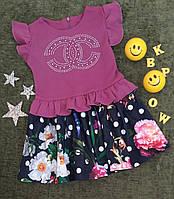Детское нарядное платье Тюльпанчик р. 104-122, фрезовый+темно синий, фото 1