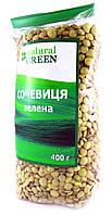 Чечевица зелёная NATURAL GREEN 400 г