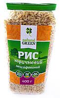 Рис коричневый цельнозерновой нешлифованный NATURAL GREEN 400 г