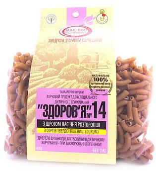 Макароны Здоровье №14 с семенами расторопши Мак-Вар 400 г