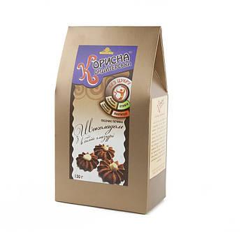Песочное печенье с Шоколадом в белой глазури Стевиясан 130 г