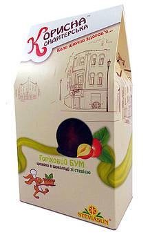 Шоколадные конфеты Ореховый БУМ Стевиясан 150 г