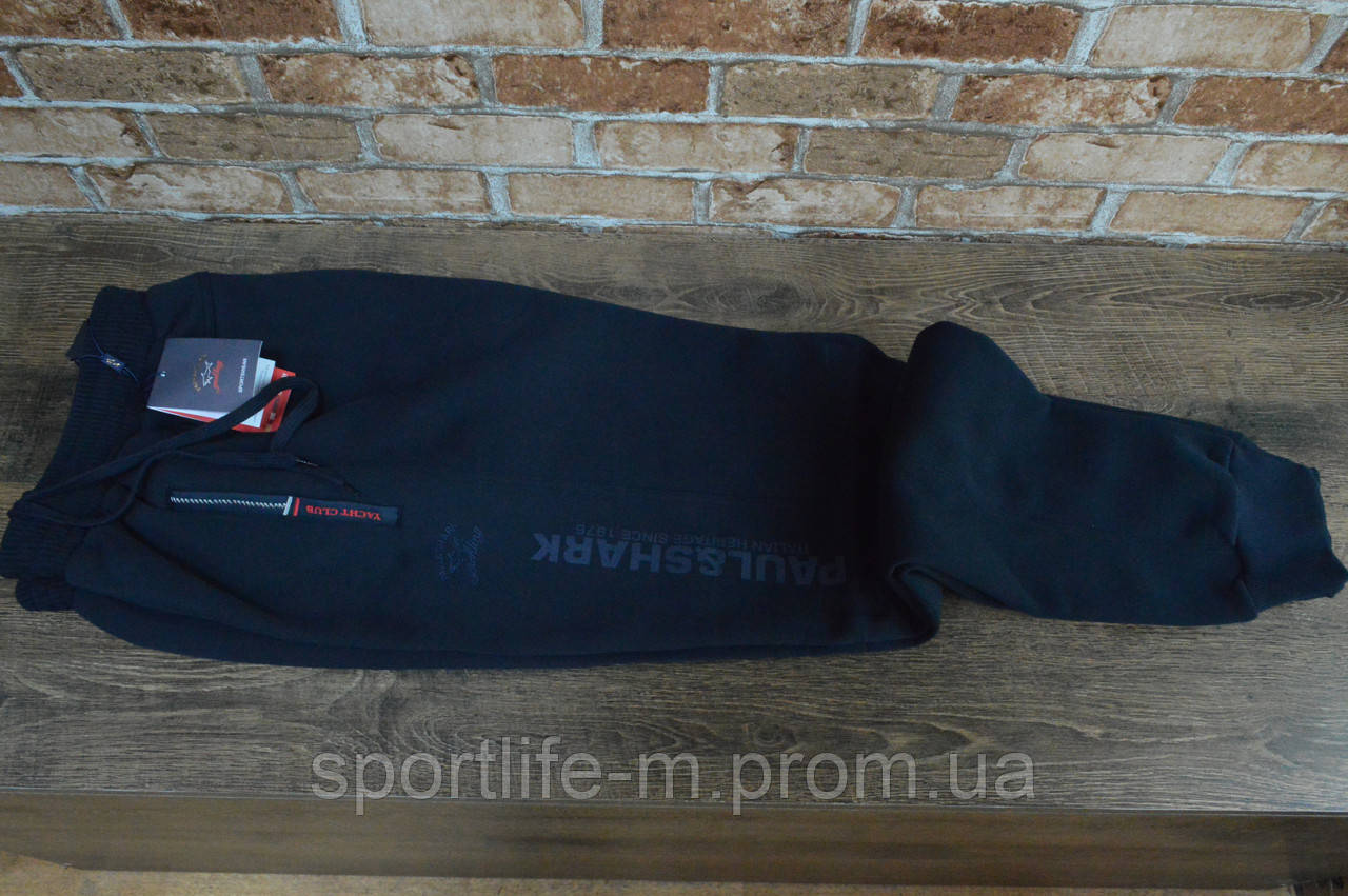 8004-Paul Shark мужские спортивные штаны/Зима. Большой размер
