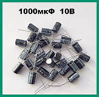 Конденсатор 1000uF 10V 1000мкФ 10В (8х12мм) CHENGX (черные)