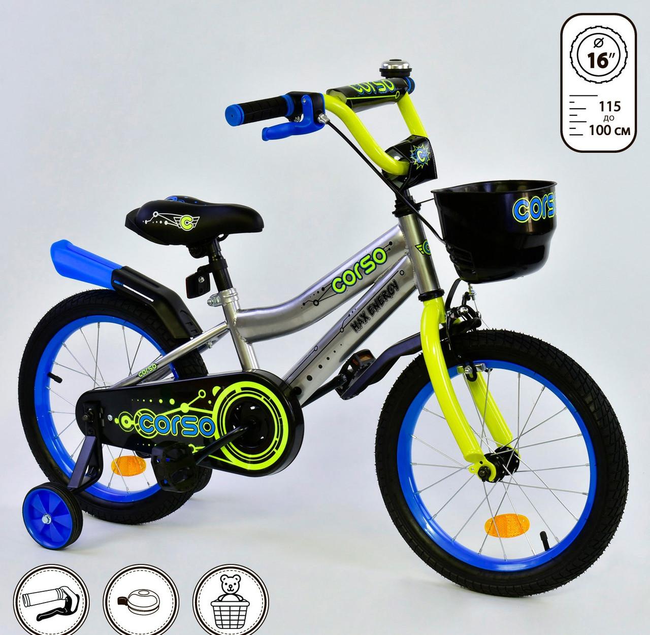 """Велосипед 16"""" дюймов 2-х колёсный R - 16639 """"CORSO"""" серый 76084"""