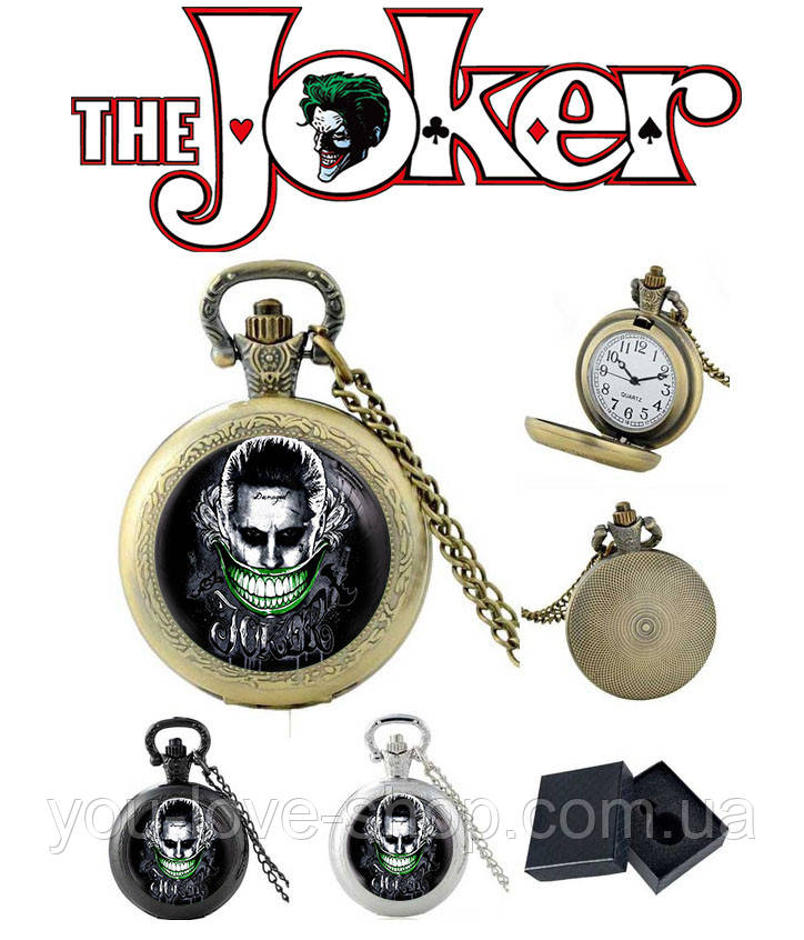 Карманные часы Улыбка Джокер / Joker
