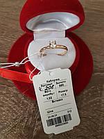 Золотое кольцо 585 пробы из красного золота