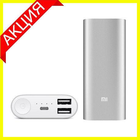 Портативное зарядное устройство Xiaomi Mi Powerbank 16000mAh павер банк