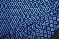Ткань трикотажный жаккард , стрейч, ромб, электрик пог. м. № 257 ( фото ромба и растяжение вдоль ), фото 1