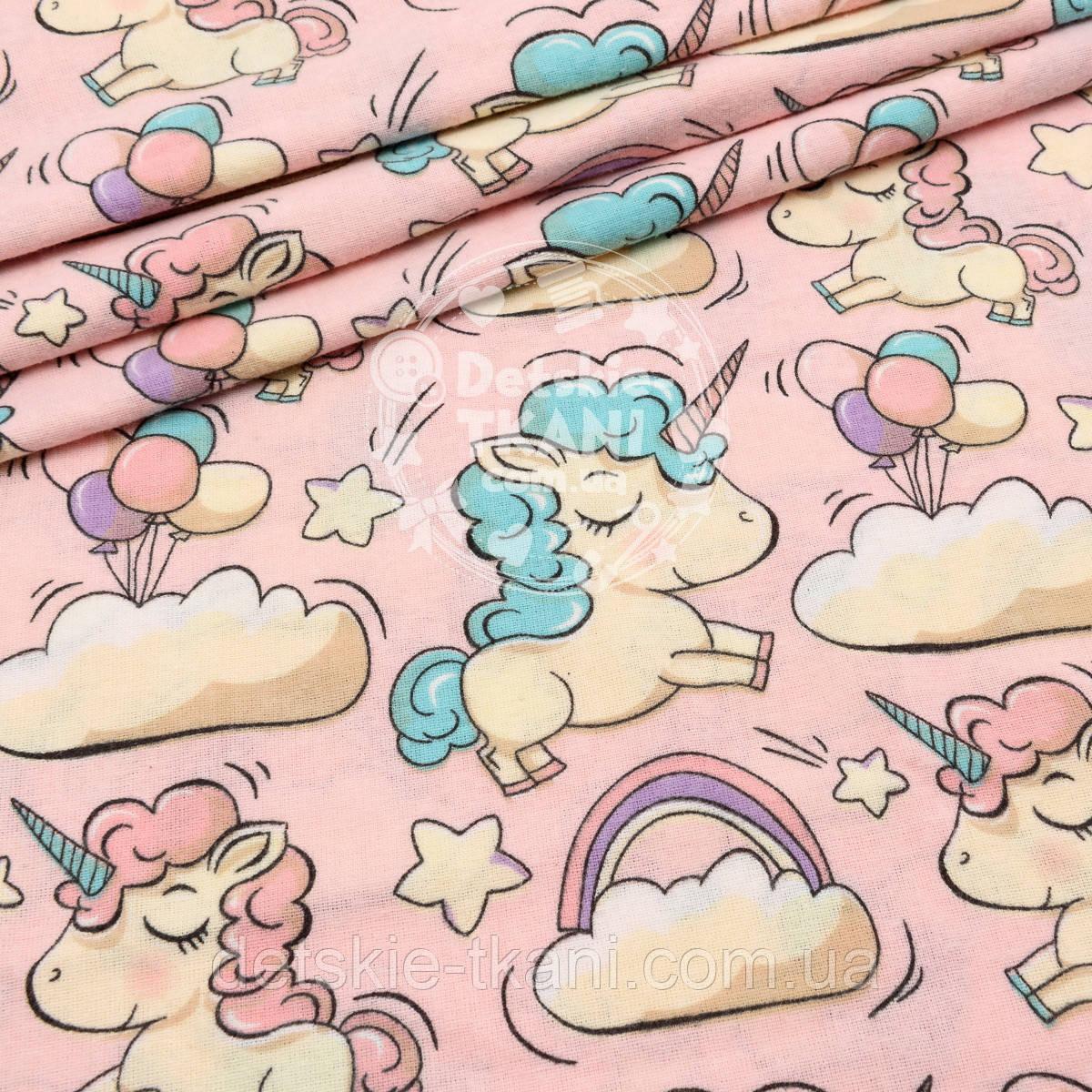 """Отрез фланели """"Единороги с радугой"""" на розовом, размер 25*160 см"""