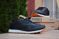 Мужские кроссовки в стиле Reebok Classic черные на коричневой зимние