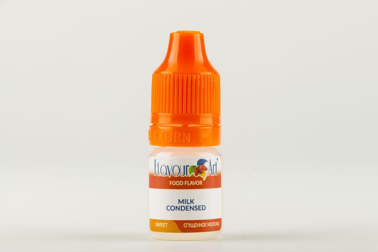 Ароматизатор FlavourArt Condensed Milk (Сгущенное молоко)