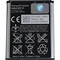 Батарея (акб, аккумулятор) BST43 для Sony Ericsson Xperia, 850 mah, оригинал