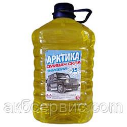 Омивач скла зимовий АРКТИКА Лимон -25°C 5л