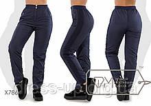 Теплі жіночі штани з плащової тканини на флісі ТЖ/-034 - Темно-синій