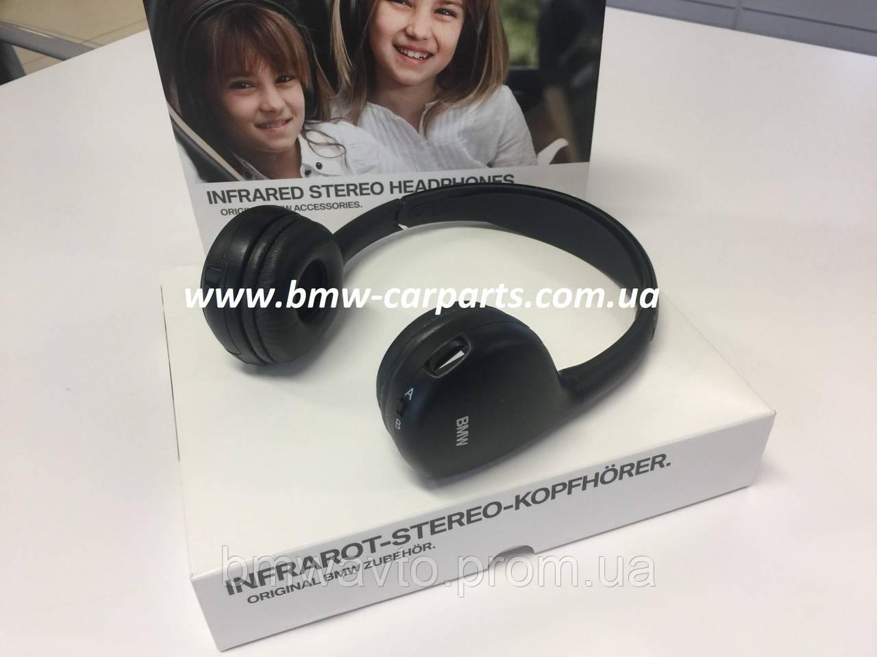 Навушники BMW Infrared stereo headphones, Mod2
