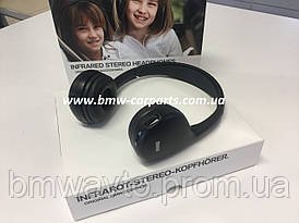 Наушники BMW Infrared stereo headphones, Mod2