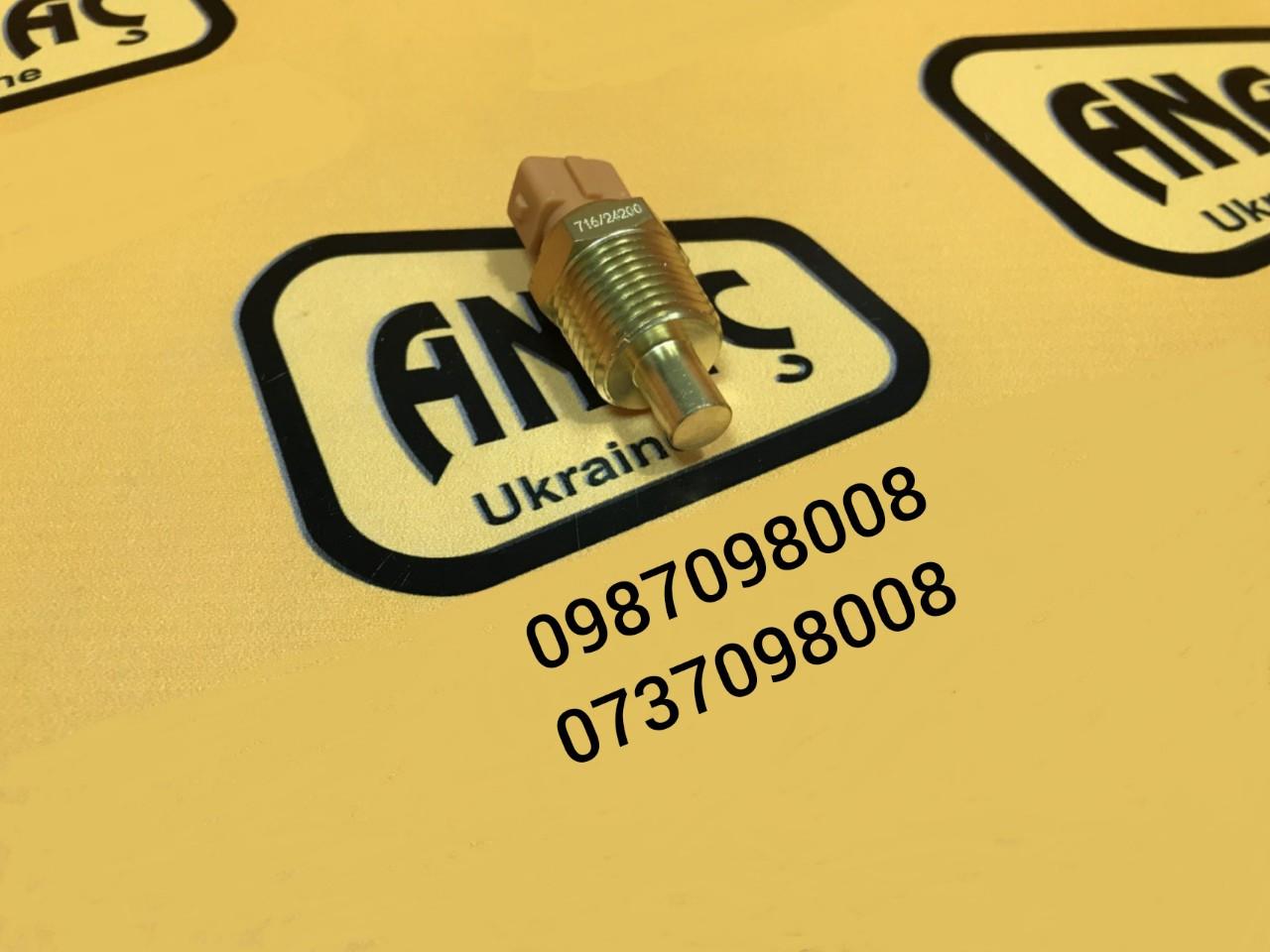 Датчик температуры для двигателя  на JCB 3CX/4CX номер : 716/24200, 701/56600