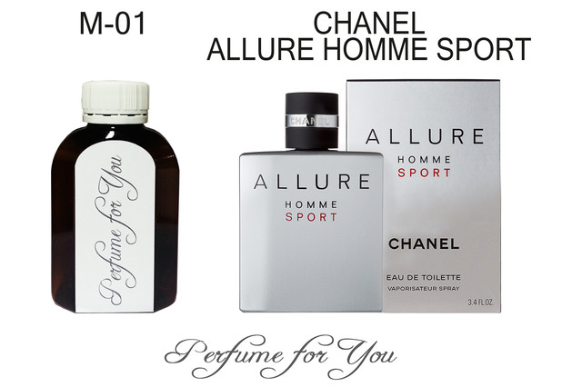 Allure homme Sport Chanel for sport