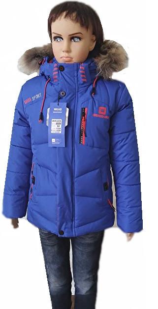 Куртка зимняя  3-5