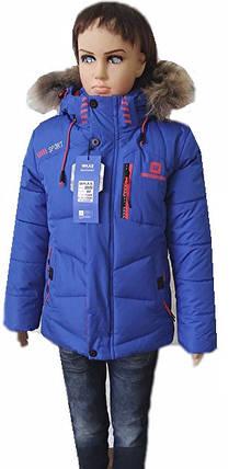 Куртка зимняя  3-5, фото 2