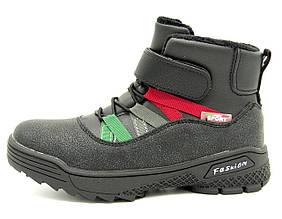 Ботинки для мальчика Черные Размеры: 32, 33, 34, 35