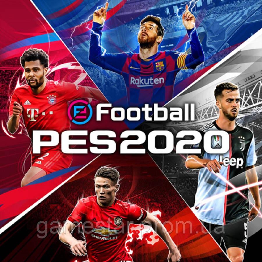 PES 2020 Pro Evolution Soccer