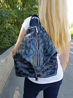 Рюкзак трансформер женский натуральная кожа, синий камуфляж флотар 1769, фото 1