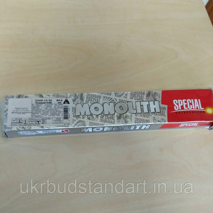 Электроды УОНИ 13/55 ПЛАЗМА H4R ТМ MONOLITH ф 3 мм (2 кг)