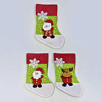 Рождественский носок для подарков С 30441 (240) 3 вида