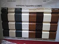Софит Альта Профиль кремовый, фото 1