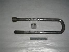 Стремянка рессоры задней КАМАЗ М30х2,0 L=430 с гайкой (Самборский ДЭМЗ). 55111-2912400