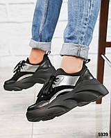 Женские кроссовки на толстой подошве в черном цвете, натуральная кожа (в наличии и под заказ 25дней)