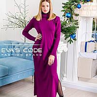 Шикарное платье на меху+капюшон (цвет - бордо, ткань - трикотаж на меху) Размер S, M, L (розница и опт)