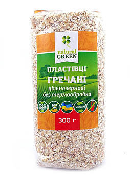 Хлопья гречневые NATURAL GREEN 300 г
