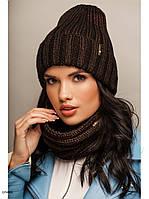 """Комплект шапка и шарф вязаные """"Женева """" сливовый 904036, фото 1"""