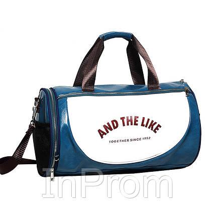 Спортивная сумка And The Like (Blue and White), фото 2