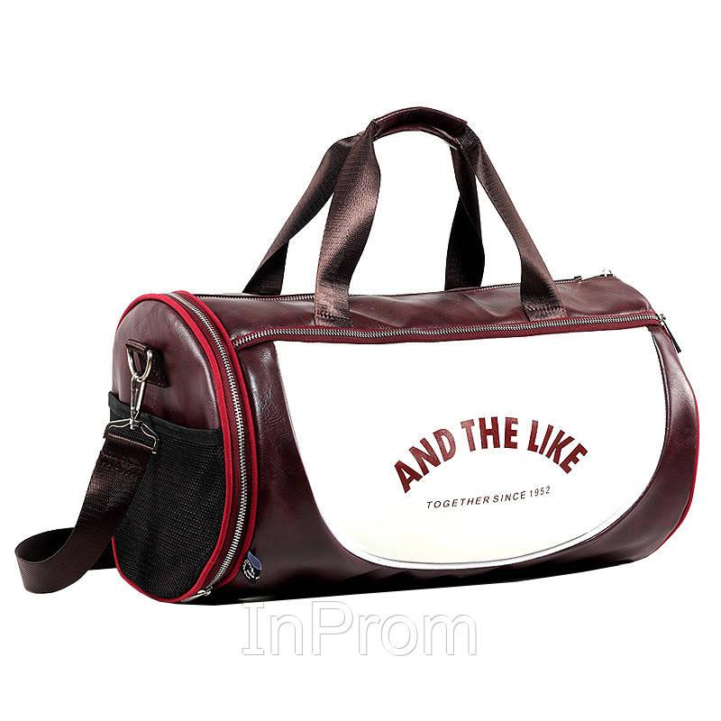 Спортивная сумка And The Like (Burgundy and White)