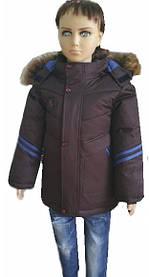 Куртка зимняя  2-6