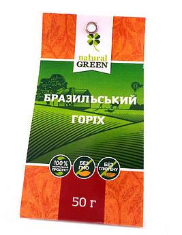 Бразильский орех NATURAL GREEN 50 г