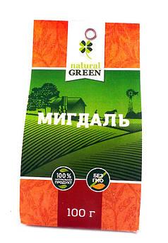Миндаль необжаренный NATURAL GREEN 100 г