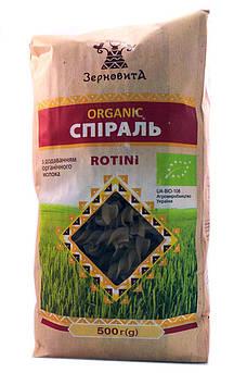 Спіральки Rotini з цільнозерновий борошна Органічні Зерновита