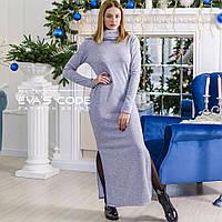Платье на меху с капюшоном (цвет - светло серый, ткань - трикотаж на меху) Размер S, M, L (розница и опт)