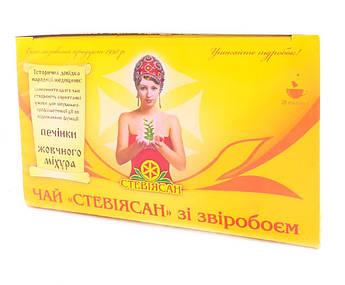 Фиточай в пакетиках Зверобой и стевия Стевиясан 20 шт