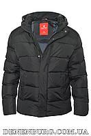 Куртка зимняя мужская KINGS WIND 19-L03 темно-синяя