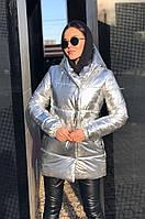 Супер теплое зимнее пальто-куртка дутик серебро