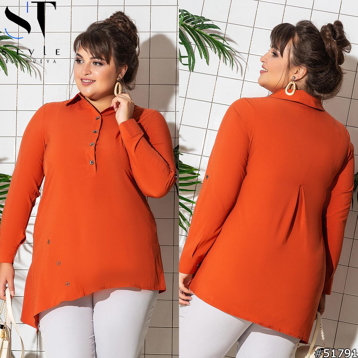 Женская блуза оранжевого цвета с асимметричным низом больших размеров