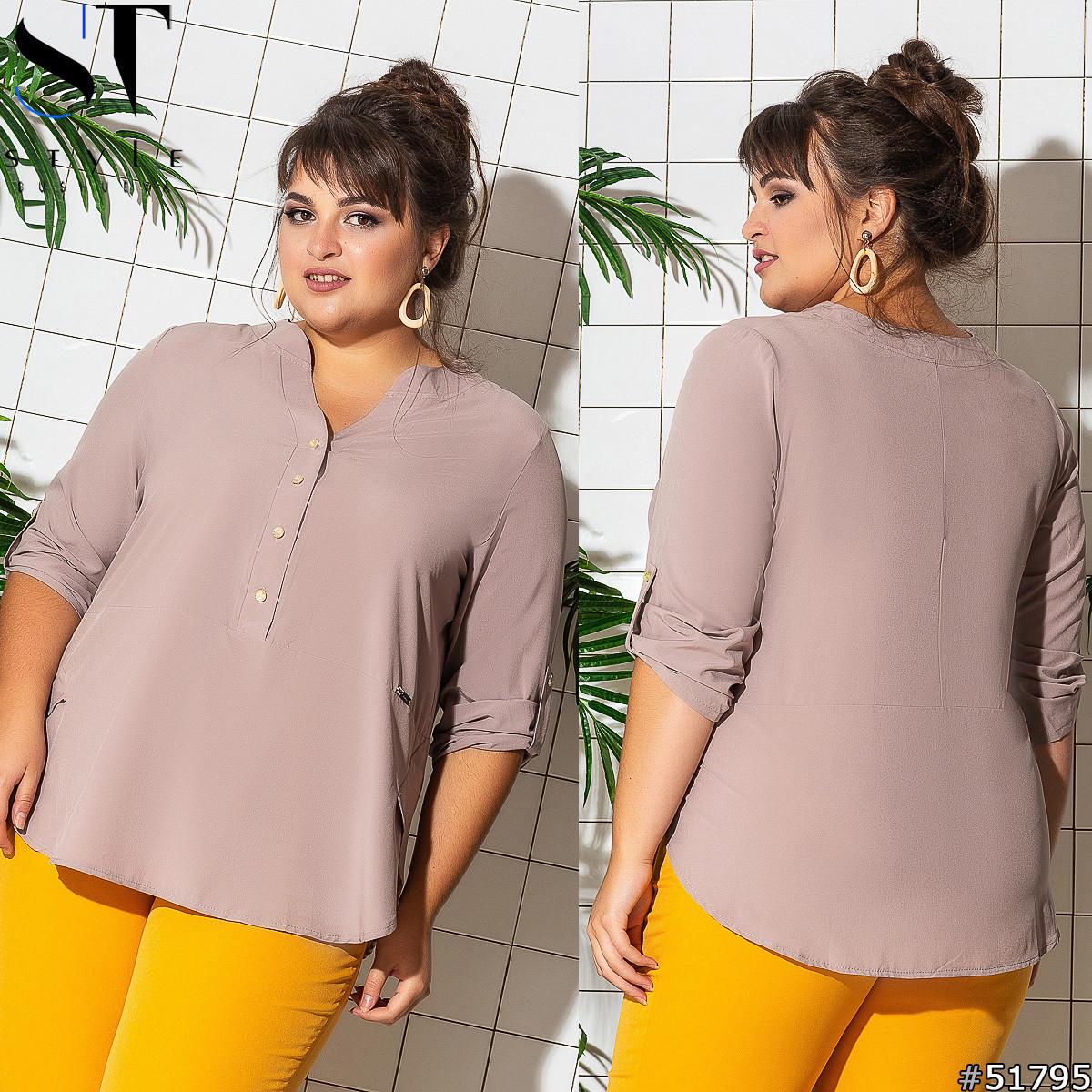 Женская блуза больших размеров 52-62